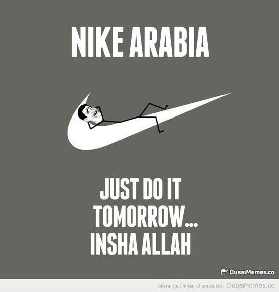 Nike #Arabia, we're just different :)