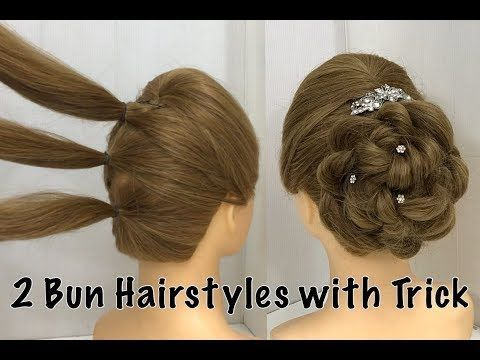 2 Easy Bun Hairstyles With Trick For Wedding Party Prom Updo Hairstyle You Frisyrer Frisuren Easy Bun Hairstyles Prom Hair Updo Side Bun Hairstyles