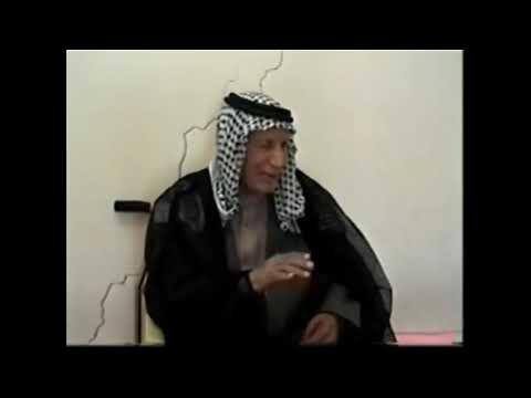 لقاء نادر مع المرحوم الشيخ ياسين الرميثي ياحسين بضمايرنا