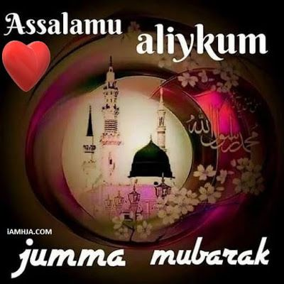 Jumma Mubarak Gif Images 2019 Free Download Latest Pictures Images And Animated Gif For Wi Jumma Mubarak Images Jumma Mubarak Images Download Jumma Mubarak