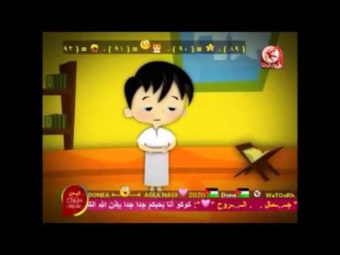 Toyor Al Jannah طيور الجنة ـ School Border Character Fictional Characters