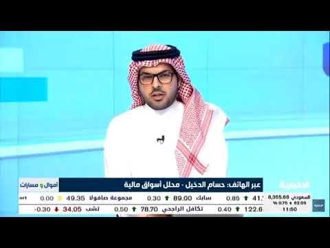 حسام الدخيل يوضح لـ الإخبارية أسباب خسائر شركات التأمين Youtube Youtube