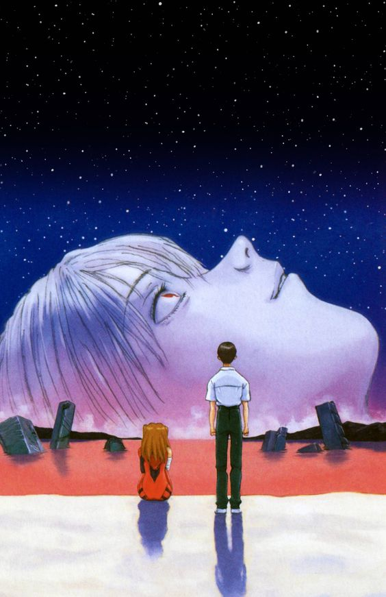 Neon Genesis Evangelion The End
