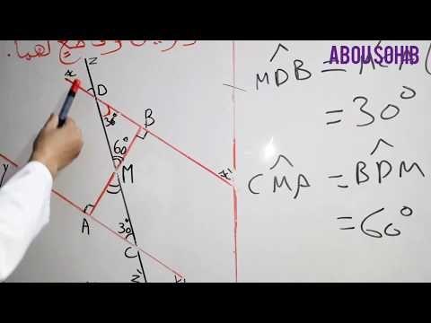 قسم الثانية متوسط Youtube Chart Line Chart Diagram
