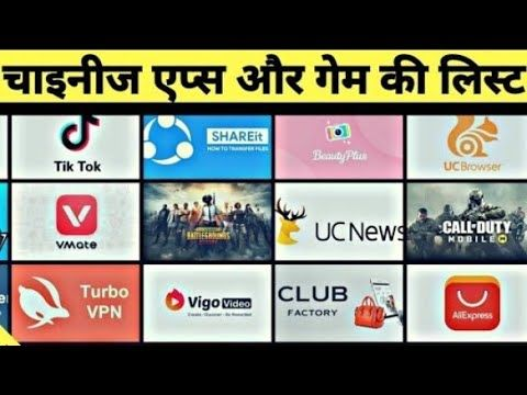 List Of 59 Chinese App Banned India Banned 59 Chinese App Youtube Youtube Vigo Teaching