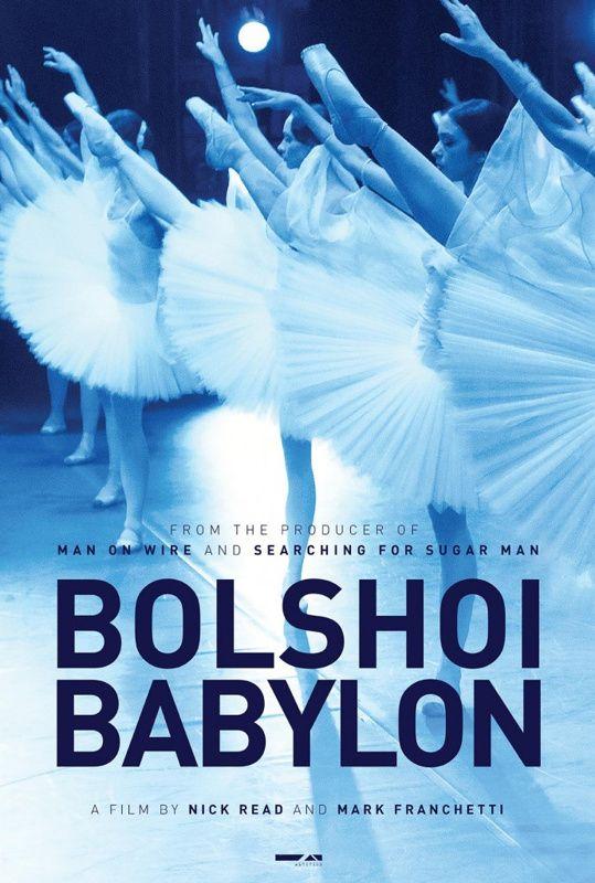Bolshoi Babylon documentary poster