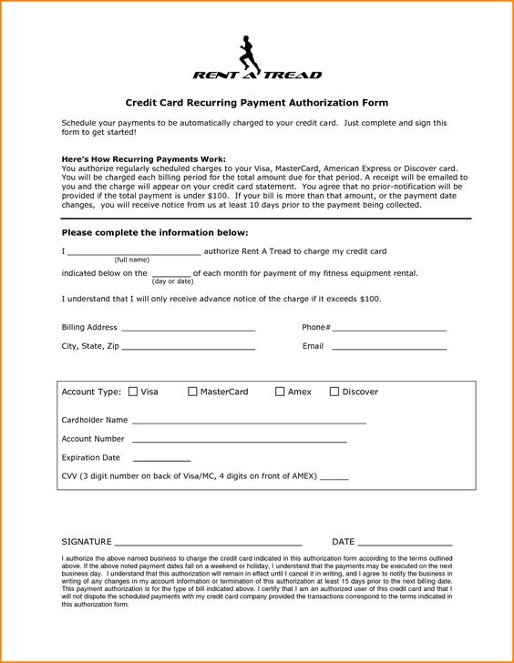 bank credit investigation card authorization form letter sample - background check authorization form