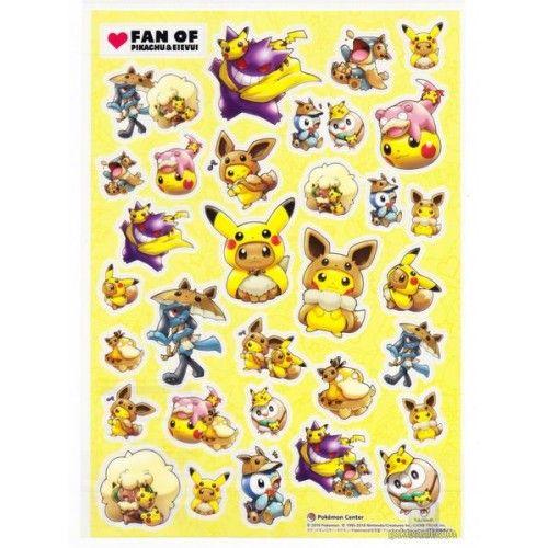 Pokemon Center Poncho Pikachu Series A4 Size Clear File Folder 8 types set