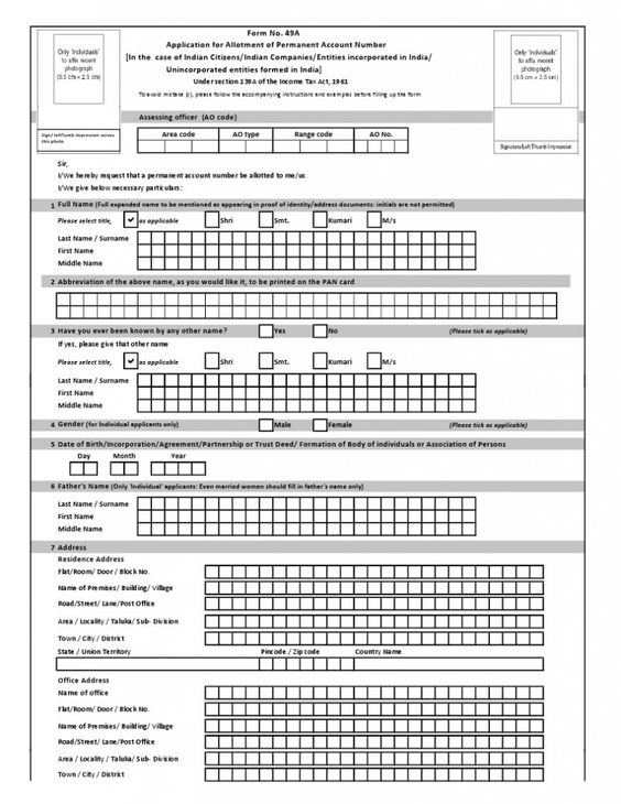 new pan card application form 49a in excel format
