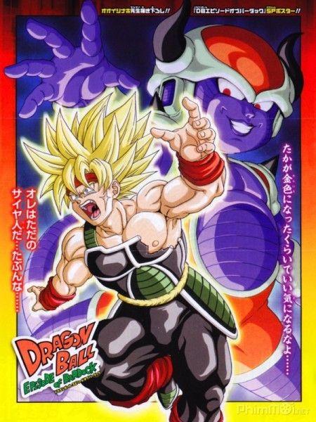 Phim 7 viên ngọc rồng: Tập phim về Bardock (Cha của Goku)