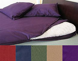 Japanese Futon Cover and Shams