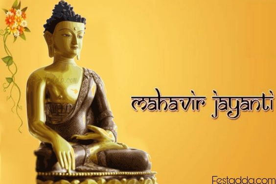 Mahavir Jayanti Wallpaper 2019