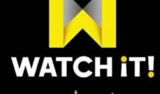خطوات الاشتراك في Watch It مجان ا لمدة شهر Vehicle Logos Chevrolet Logo Atari Logo