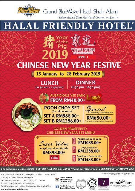 Chinese New Year 2019 Tung Yuen Chinese Restaurant Grand Bluewave Hotel Shah Alam Malaysian Food Chinese Restaurant Food Blog