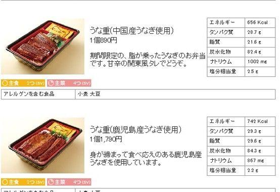 オリジン弁当 :: メニュー[関東] :: お弁当  (via http://www.toshu.co.jp/origin/menu/menu.php?kubun=2 )