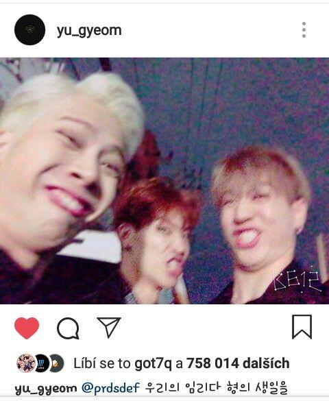 Dorks Wtf Face Happy Birthday To Us Kpop Memes