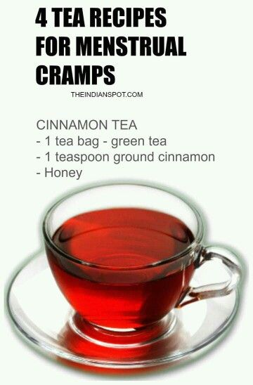 Menstrual cramp remedy # periods Stomach pain # tea