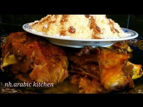 لحم مشوي في طنجرة الضغط بنكهة الاعراس والمناسبات Youtube Meat Food Chicken