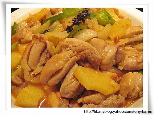 泰式酸甜香辣雞
