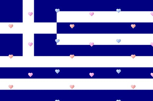 flags+gifs Centerblog.net  | GIF DRAPEAUX GRÈCE