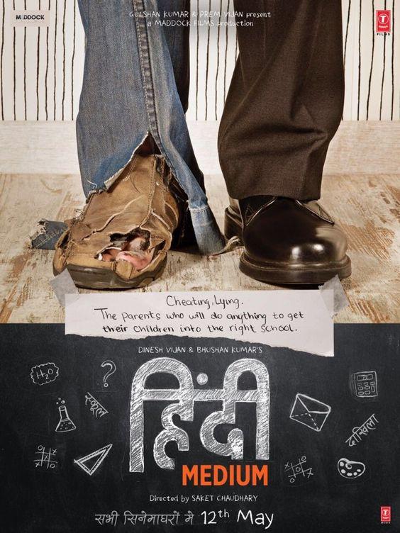 Hindi Medium (2017) DVDRip