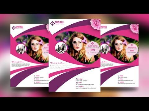 How To Create A Beauty Salon Flyer Design In Photoshop Tutorial Flyer Design Flyer Illustrator Tutorials