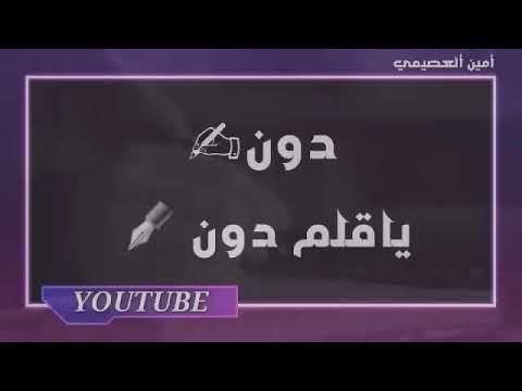 اغاني عربية Youtube Youtube Music Content