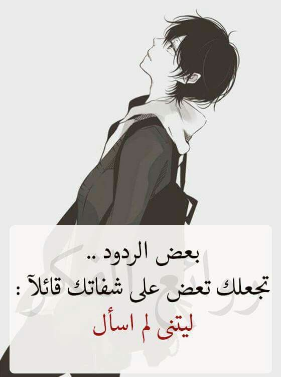 Konan Arabiska