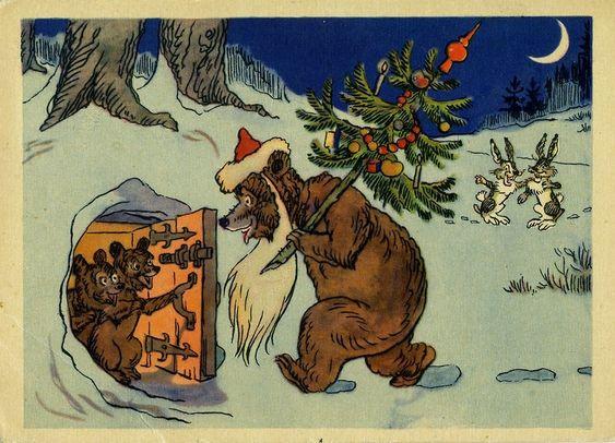 """(""""Изогиз"""", 1957 год, художник А.Баженов:"""