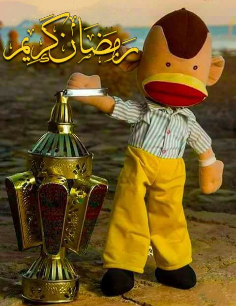 Ramadan Kareem Ramadan Kids Ramadan Kareem Ramadan Images