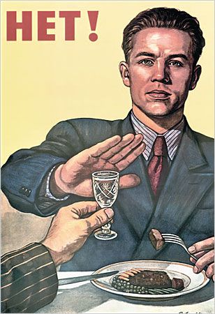 "Soviet propaganda poster (1954): ""Say NO to Vodka"""