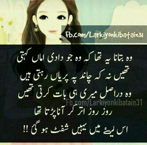 Pin By Mariya Memon On Urdu Friendship Quotes Book Quotes Urdu Thoughts