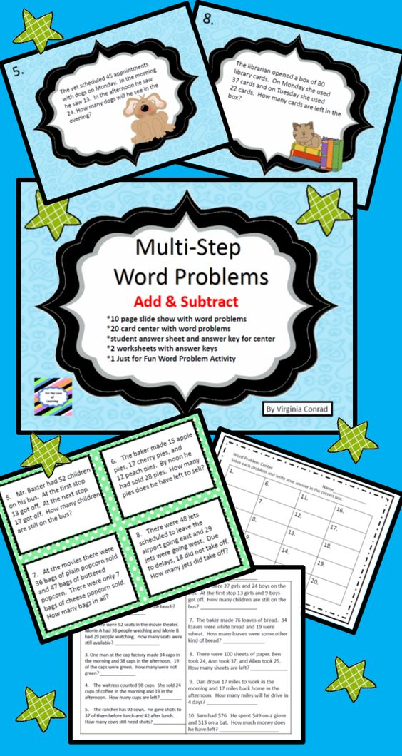 Multi Step Word Problems Add Subtract With Regrouping
