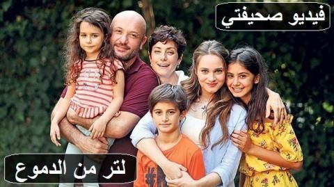 Pin By Rula Shahin On Turkish Series In Arabic Couple Photos Photo Scenes