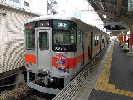 20年に1度の姫路「三ツ山大祭」、山陽電鉄もヘッドマークで誘客