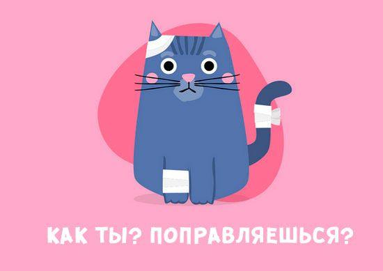 Wishes Ecards For Any Occasion S Izobrazheniyami Zabavnye