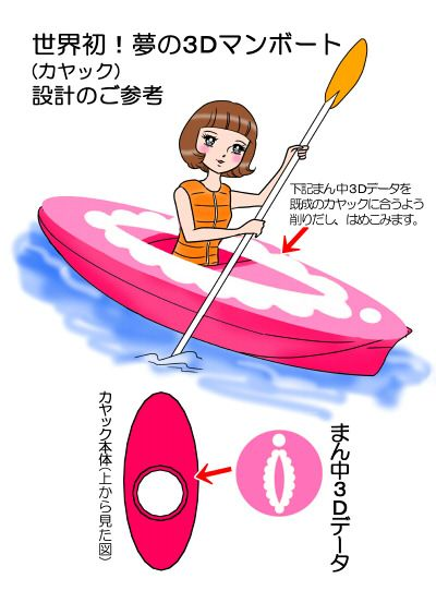 This Japanese vagina artist has some really interesting artwork.