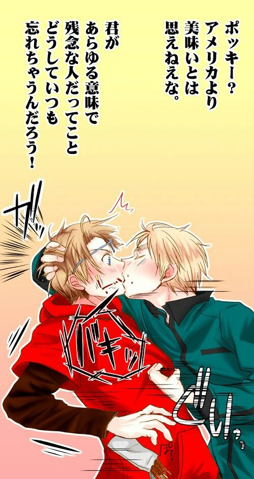 USUK Suprise Kiss