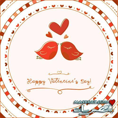 بطاقات عيد الحب فالنتاين Cards Valentines Day