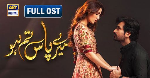 Download Meray Paas Tum Ho OST [FULL] mp3 and Lyrics ARY Digital Dramas  Super hit drama serial Me…   Pakistani dramas, Beautiful songs, Rahat fateh  ali khan