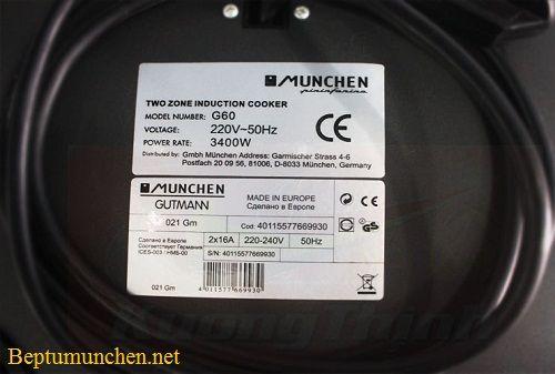 Nguồn gốc xuất xứ của bếp từ Munchen G60