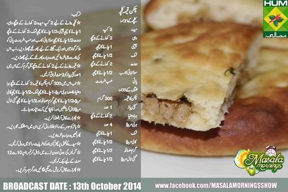 roomlia roti recipe by shireen anwer chicken