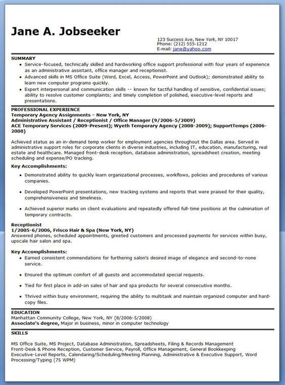 Temporary Administrative Assistant Resume Creative Resume Design - administrative assistant office resume