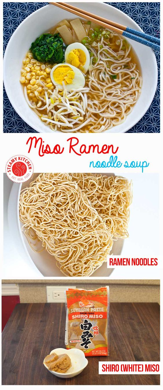Miso Ramen Recipe with photos of my recommended ingredients | steamykitchen.com ~ http://steamykitchen.com