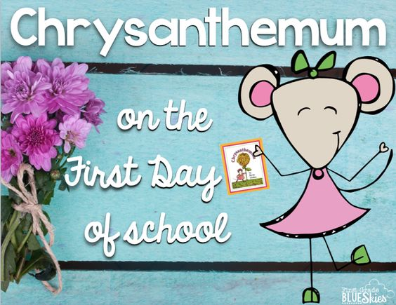 Ideas for Using Chrysanthemum on the First Day of School {FREEBIE} - First Grade Blue Skies: