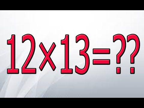 الطريقة السحرية لضرب عدد مكون من رقمين في 3 ثواني وتحدي Youtube English