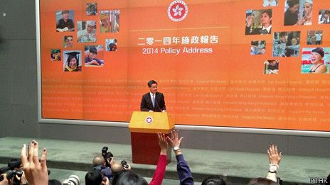 CY Leung 梁振英施政报告细谈香港扶贫与住房政策