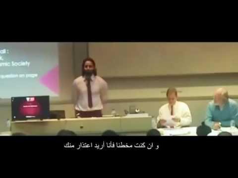 فيديو | شاب مسلم يلجم ملحدا ادعى أن الإسلام يحرم العلم والمعرفة https://t.co/74EI2cMfCT https://t.co/0FQNf3HCiF