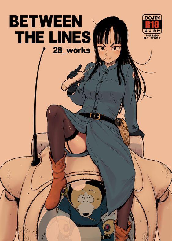 read comics till your eyes bleed