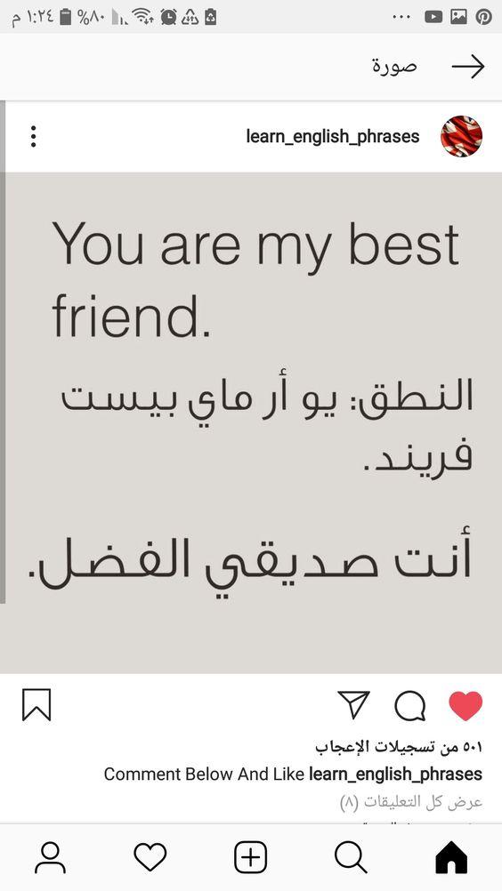 Learning Arabic Msa Fabienne English Phrases Learning Arabic Learn English